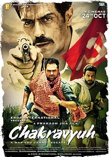 Chakravyuh movie box office predictions