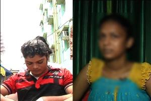 Pinki Pramanki Anamika Acharya rape case insight