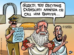 asaram bapu cartoon