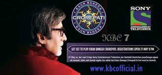 kbc 7 winners numerology