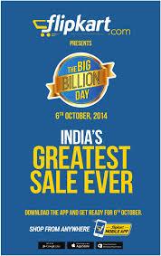 flipkart billion day