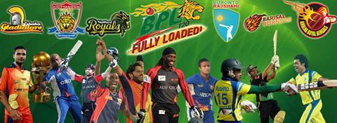 Bangladesh Premeir League - image 7